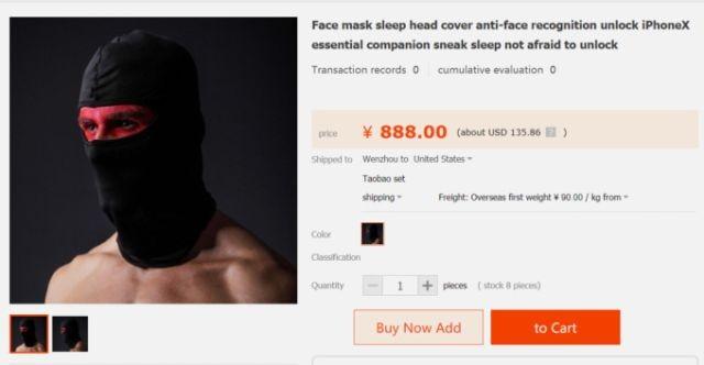 Китайцы начали продавать маски для защиты от разблокировки iPhone X (5 фото)