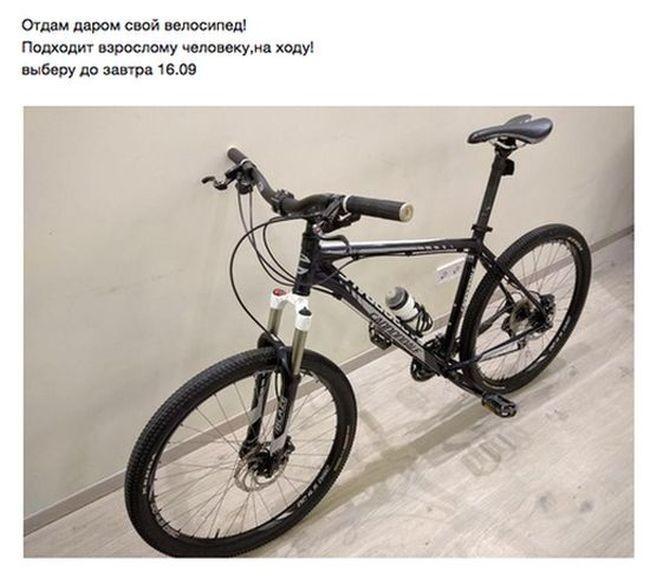 Мошенническая схема с бесплатным велосипедом (7 фото)