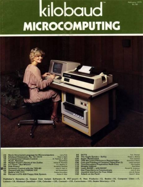 Оригинальные обложки компьютерных журналов 30-летней давности (20 фото)