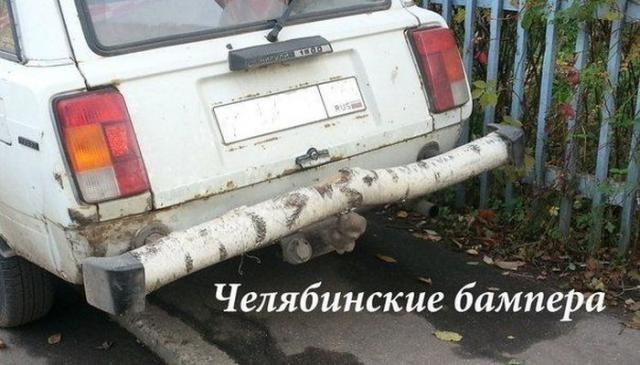 Забавные снимки с машинами (28 фото)