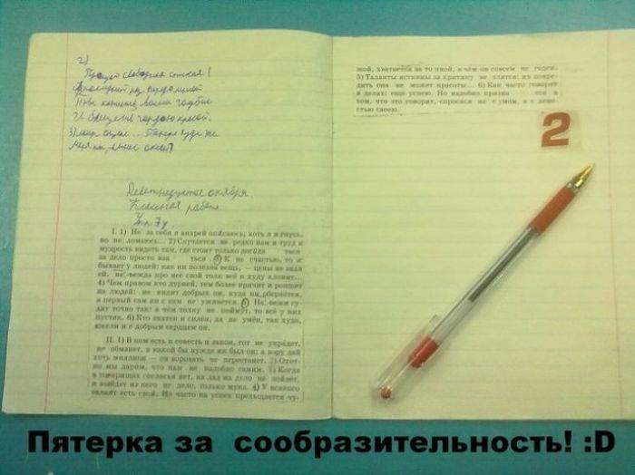 Прикольные и креативные надписи неизвестных авторов (37 фото)