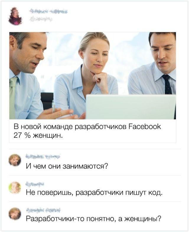 Остроумные комментарии с просторов интернета (16 фото)