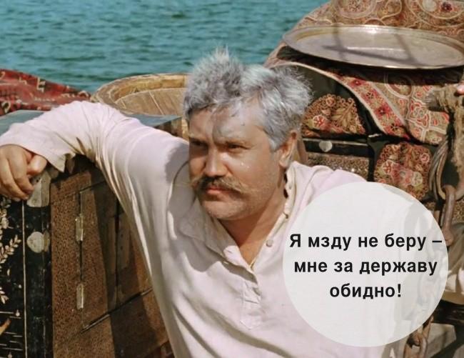 Любимые цитаты из советских фильмов (24 фото)