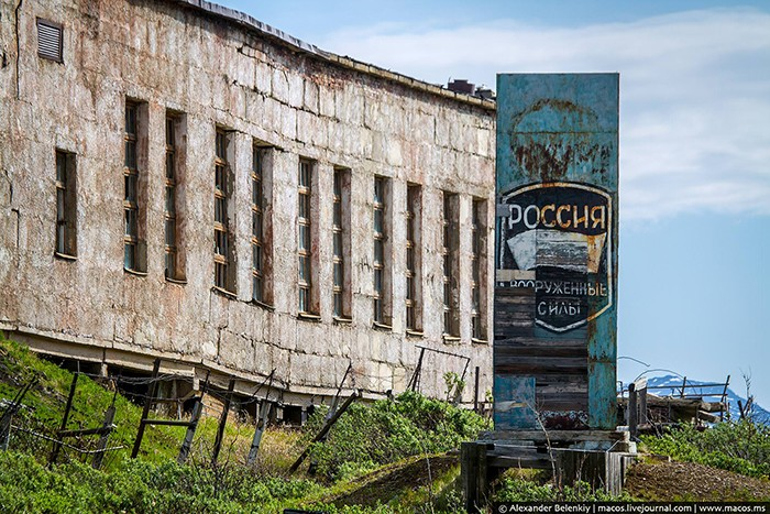 Гудым – советский секретный город (14 фото)
