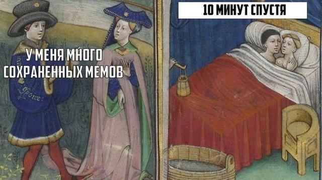 Приколы с картинами средневековья (23 фото)