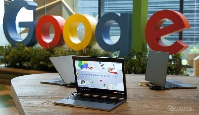 В сеть попали данные предстоящих новинок Google (7 фото)