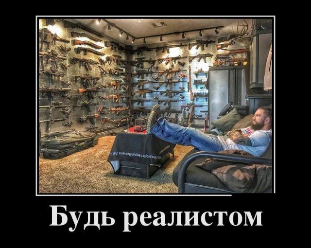 Демотиваторы (29 фото)