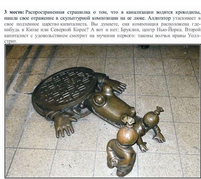 Самые необычные и уникальные канализационные люки (11 фото)