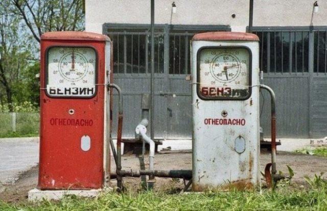 Фотографии из советского прошлого (25 фото)