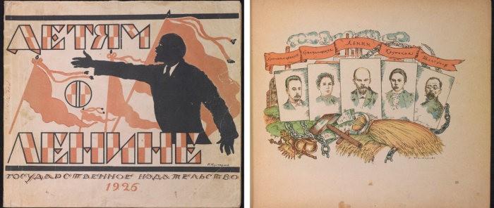 Что читали советские дети в 1930-е годы (12 фото)