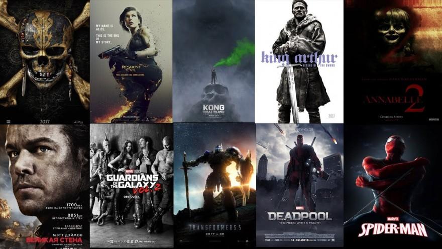 Самые ожидаемые фильмы (8 фото)