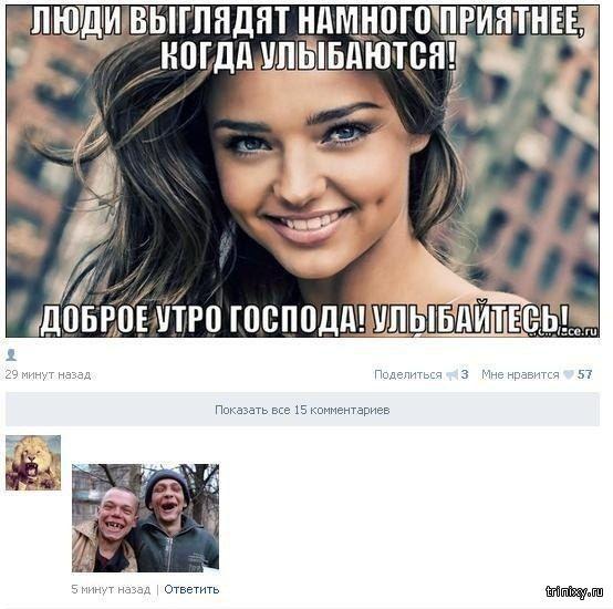 Смешные комментарии из социальных сетей (22 фото)