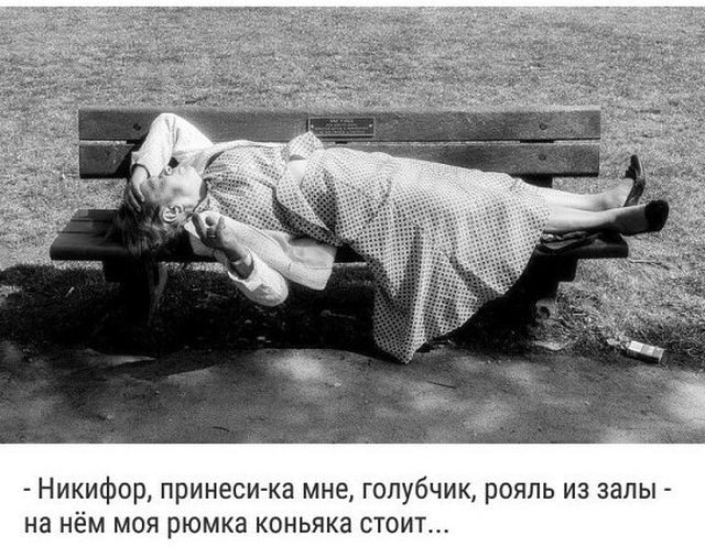 Подборка прикольных фотографий (109 фото)