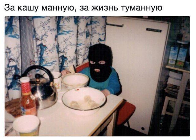 Подборка прикольных фотографий (100 фото)