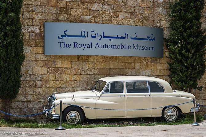 Потрясающий королевский автопарк в Иордании (31 фото)