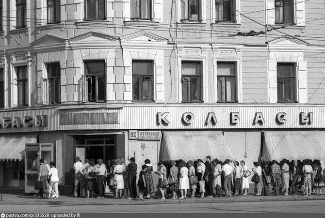 Прогулка по Москве 1981 года (48 фото)