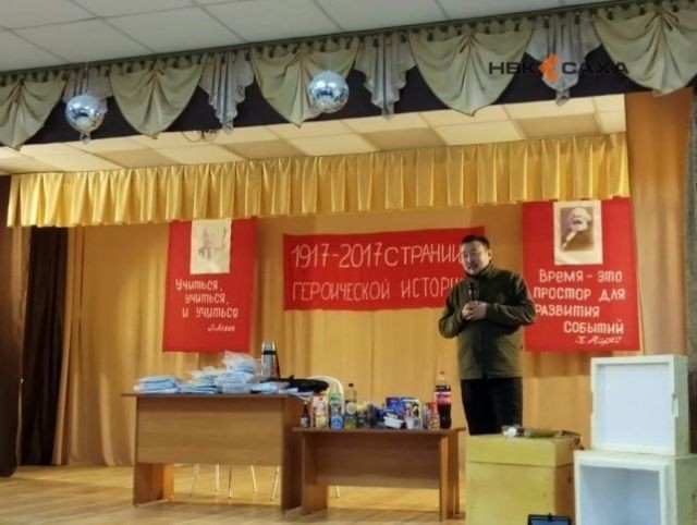 В Якутии заложили капсулу времени с «Дошираком», «Кока-колой» и флешкой (3 фото)