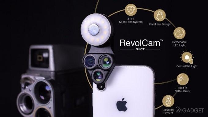 Мульти-объектив для смартфона с дополнительными преимуществами (15 фото + видео)