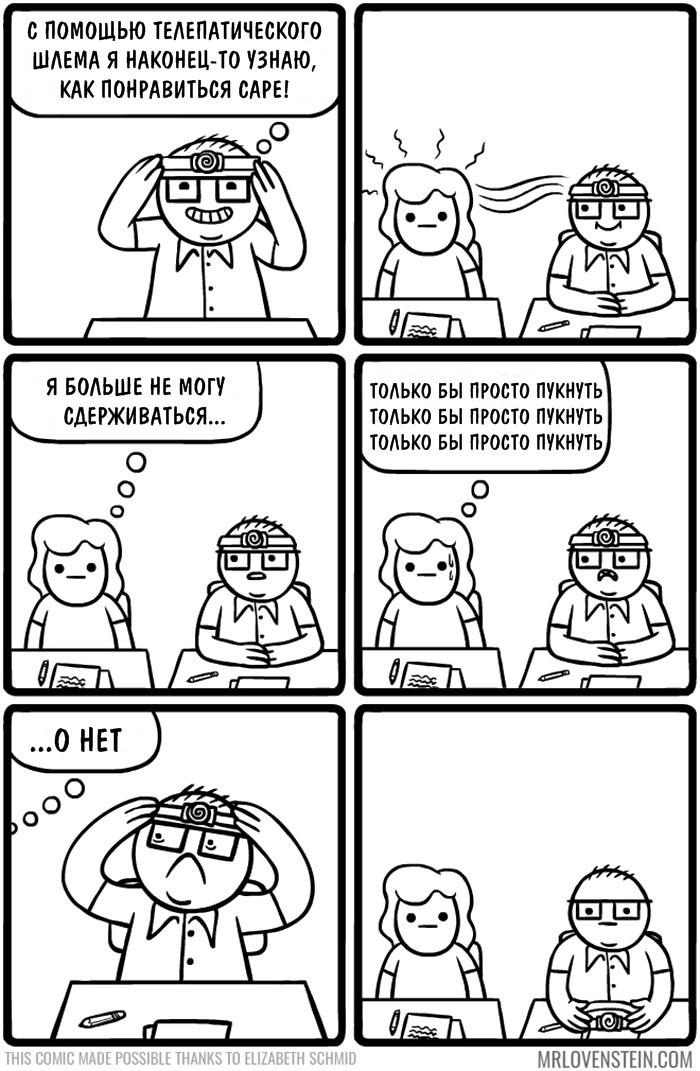 Подборка комиксов для любителей черного юмора (21 фото)
