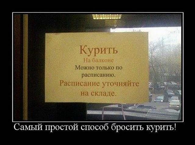 Смешные надписи и объявления (25 фото)