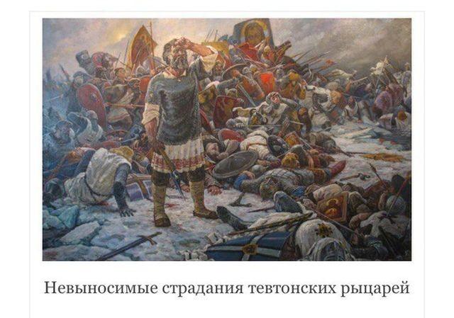 Невыносимые страдания иноземных захватчиков в России (6 фото)