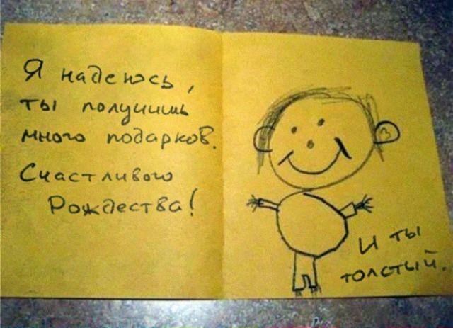 Детские записки (29 фото)