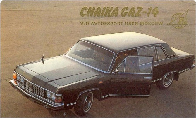 Как СССР рекламировал автомобили (21 фото)