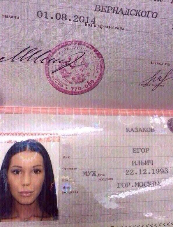 Мужики! Знакомясь с девушкой, не забудьте попросить у нее паспорт (6 фото)