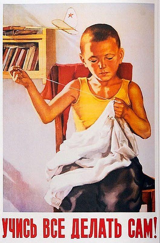 Советские плакаты о воспитании детей (25 фото)