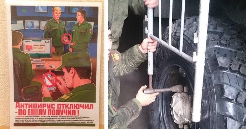 """Они не смеются в цирке, им хватило """"клоунов"""" в армии (23 фото)"""