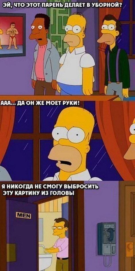 Подборка цитат из сериала Симпсоны (14 фото)