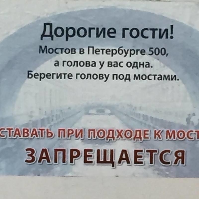 Специально для русских (32 фото)