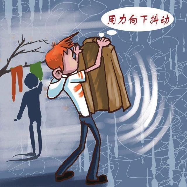 Китайская газета опубликовала рекомендации на случай ядерного удара (7 фото)