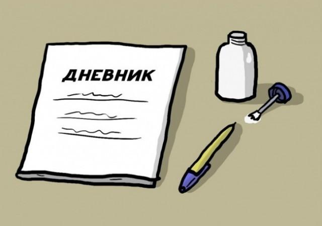 Иллюстратор рисует картинки по просьбам подписчиков (10 фото)
