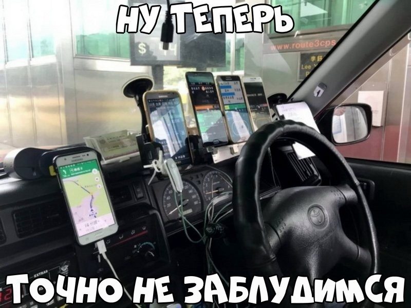 Автовсячина (29 фото)