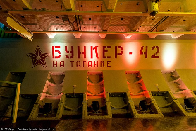 65 метров под Москвой – бункер Сталина (38 фото)