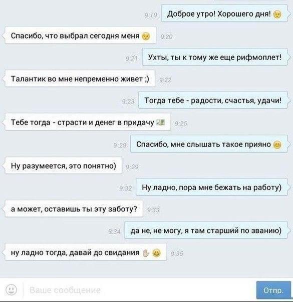 Комментарии из соцсетей (25 фото)