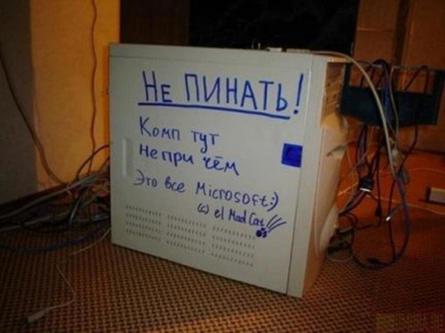 Находчивые мастера по ремонту компьютерной техники (16 фото)