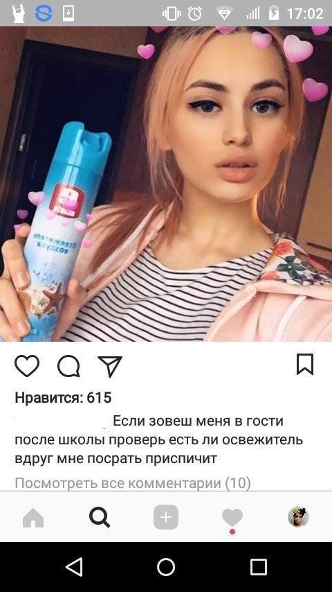 Комментарии из соцсетей(27 фото)