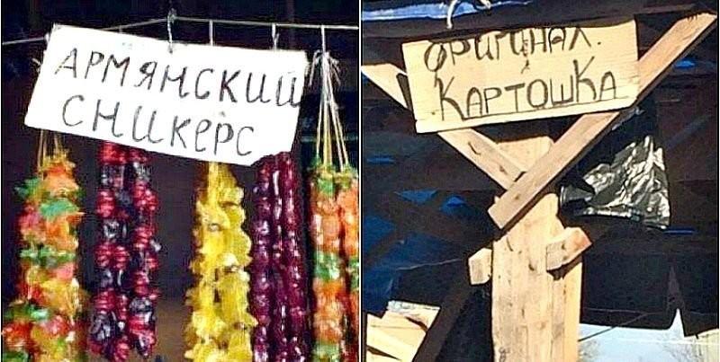 Убойные объявления с рынка, которые заставят посмеяться от души(18 фото)