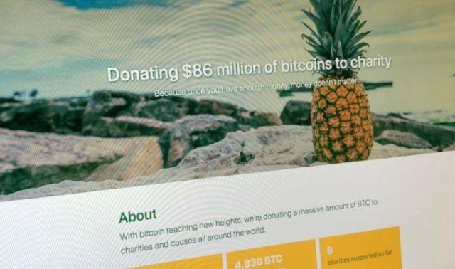 Неизвестный пожертвовал 7,5 млн долларов в биткоинах (2 фото)