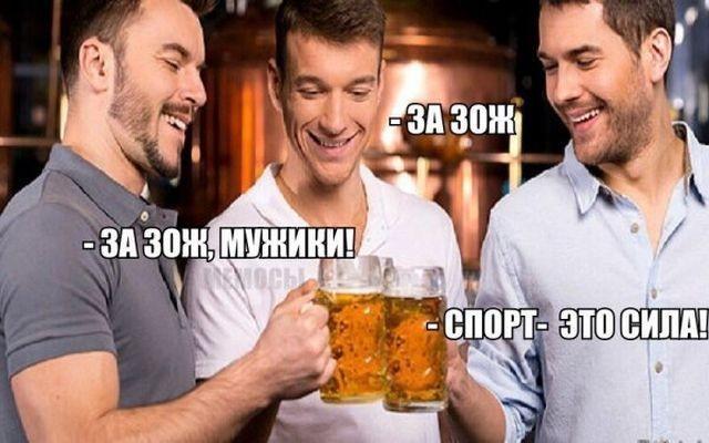 Немного юмора на алкогольную тему (35 фото)
