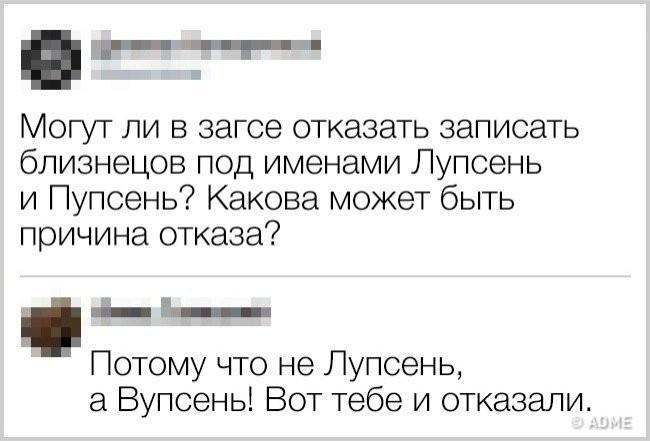 Смешные комментарии из сети (16 фото)