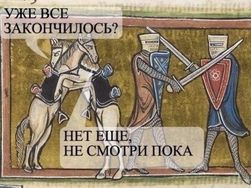 Веселое Средневековье (40 фото)