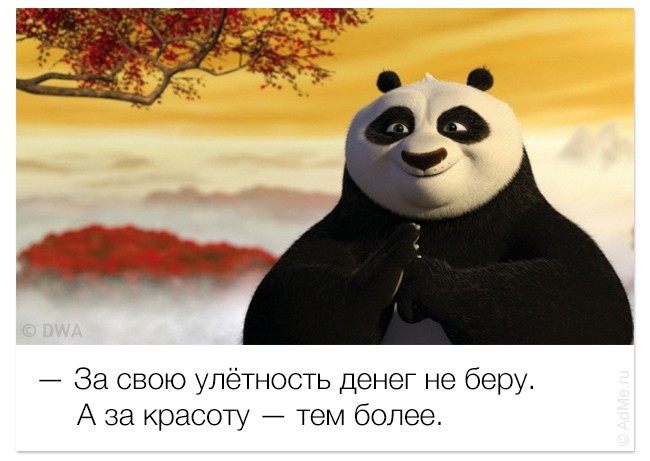 Улетные фразы из любимых мультфильмов (33 фото)