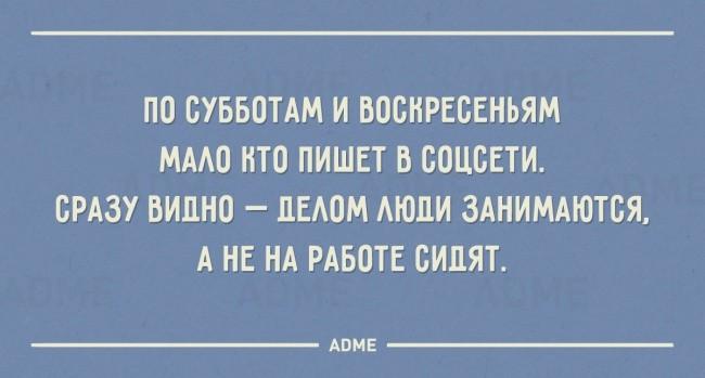 Мудрые фразы (20 фото)