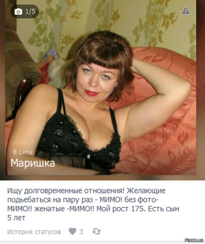 Хотите посмеяться? Сходите на сайты знакомств! (28 фото)