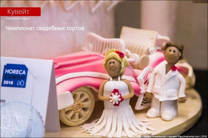 Чемпионат свадебных тортов в Кувейте (17 фото)