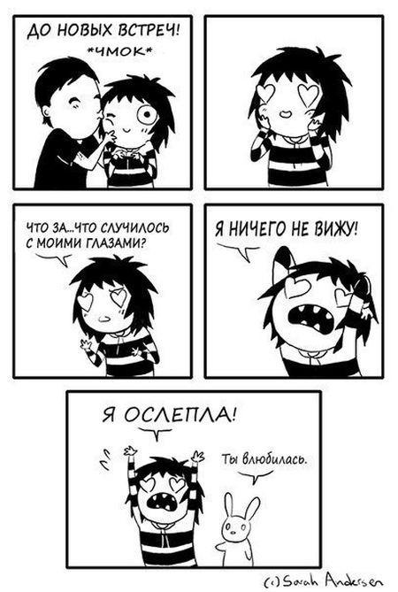 Смешные комиксы (20 фото)