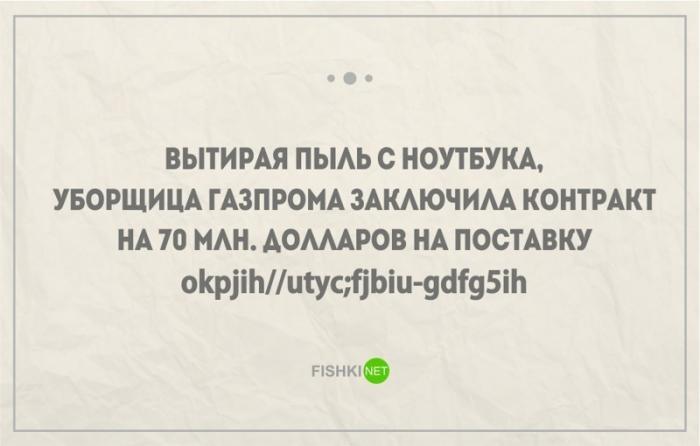 Правдивые открытки про работу и трудоголиков (25 фото)